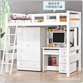 【水晶晶家具/傢俱首選】佐伊檜木3.5*6呎白色高架桌櫃床三件式全組 JX8061-1