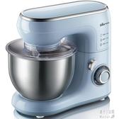 家用廚師機商用和面機小型攪拌揉面機全自動打蛋器發面鮮奶機 JY8323【pink中大尺碼】