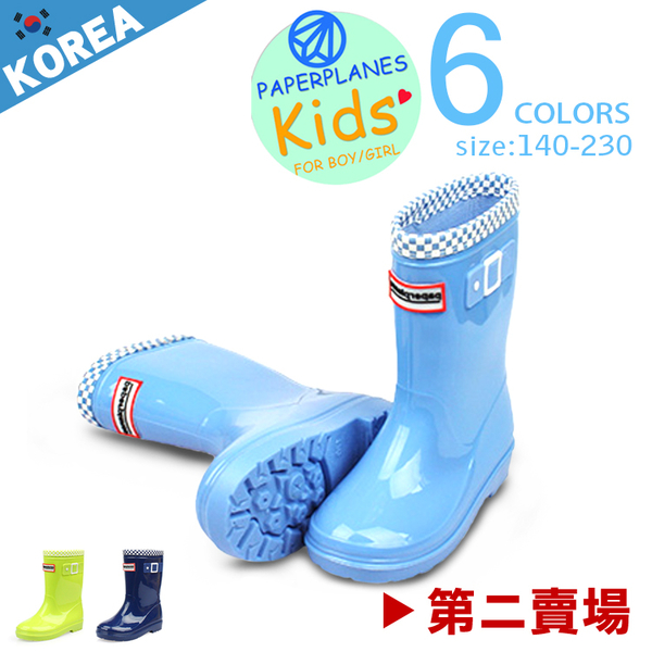 PAPERPLANES 紙飛機 童鞋 韓國空運 雨鞋 馬卡龍雙色 中高筒 雨靴 男女童款【B7907762】6色
