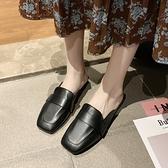 半拖鞋奶奶鞋包頭涼拖鞋韓版平底懶人半拖鞋女外穿【快速出貨】