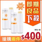 APIEU Pure Block 隔離防曬棒 韓國 抗紫外線 攜帶方便【即期-二入組】【SP嚴選家】