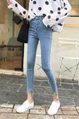 黑色高腰社會女牛仔褲緊身小腳春秋新款韓版顯瘦淺色牛仔褲潮
