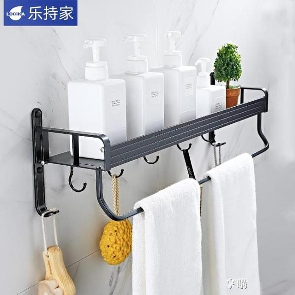 廚房置物架壁掛式收納架家用調味料架多層功能儲物架免打孔黑色ATF