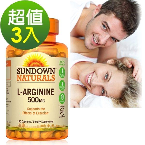 《Sundown日落恩賜》特極精胺酸(90粒/瓶)3入組