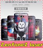 【萌萌噠】ASUS ZenFone 2 Laser (5吋) ZE500KL 卡通浮雕保護套 彩繪塗鴉 3D風景 立體超薄 矽膠套