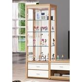 【森可家居】米堤原木色2 尺展示櫃8ZX571 3 客廳收納玻璃酒櫃木紋