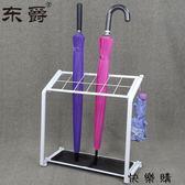 雨傘收納架2彎鉤傘架傘桶折疊傘