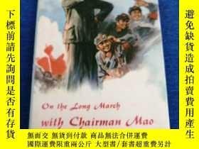 二手書博民逛書店跟隨毛主席長征 On罕見the Long March with Chairman Mao 有藏書者勵誌留言筆記 和