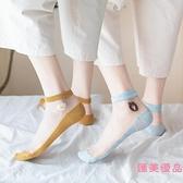 7雙 襪子女短襪水晶襪淺口隱形襪絲襪女薄款玻璃絲小雛菊【匯美優品】