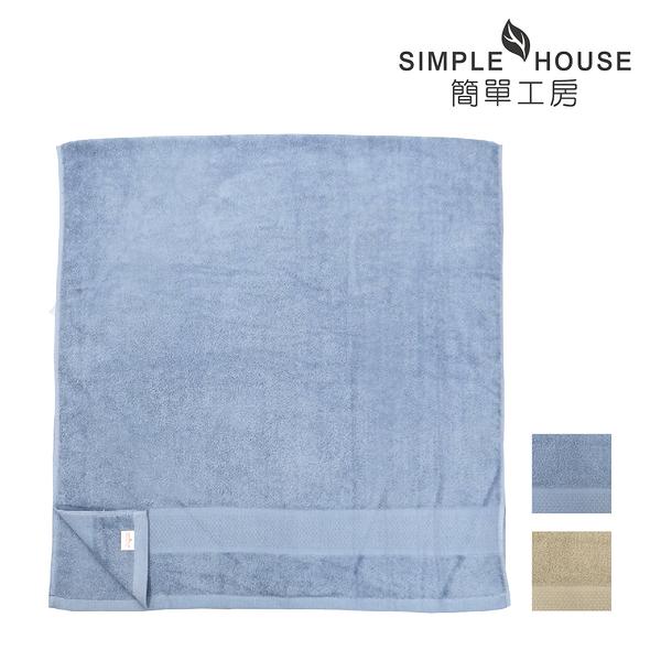 【簡單工房】美國棉雅致緞檔浴巾 70x140cm 100%棉 台灣製造