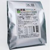 DR.OKO德逸 義大利有機粗粒豌豆粉 500g/包