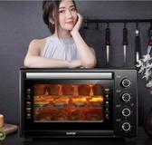 蘇泊爾電烤箱家用烘焙小型烤箱多功能全自動蛋糕35L升大容量   蘑菇街小屋 ATF 220v