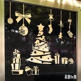 大型新年過年裝飾品貼紙商場玻璃貼畫圣誕樹禮物店鋪窗戶掛飾雪花 YN2774『易購3c館』