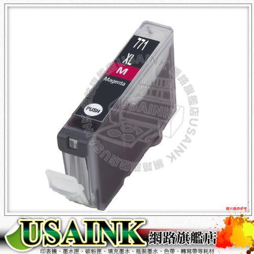 USAINK☆CANON CLI-771XL M  紅色相容墨水匣 適用:MG5770/MG6870/MG7770/771XL/770XL