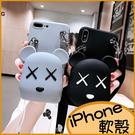 卡通小熊iPhone11Pro max ...