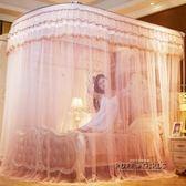 伸縮蚊帳U型加密加厚紋帳落地支架1.2m公主風1.5米1.8m床雙人家用igo