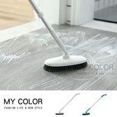 長柄刷 地板刷 大掃除 浴室 北歐風 硬毛 清潔刷 浴缸 瓷磚刷 打掃 可伸縮地板長柄刷【W02】MY COLOR