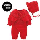 新年寶寶拜年服【HA0014】大紅女寶蕾絲空氣棉連身衣三件組披風+帽+寶寶服 新生兒服 (70-80碼)
