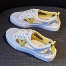 包頭涼鞋女2021年夏季新款運動平底鞋網紅超火學生真皮爆款小白鞋 果果輕時尚