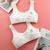 少女文胸發育期初中高中學生14-15-16歲抹胸小背心無鋼圈內衣胸罩滿天星