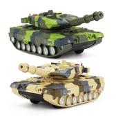 兒童音樂坦克裝甲車模型導彈發射車軍事戰車火箭炮男孩慣性玩具車WY