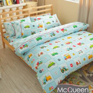 【McQueen‧麥皇后】《交通日誌》精梳棉雙人床包兩用被套四件組(藍)