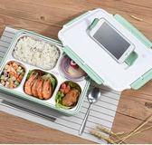 便當盒 304不鏽鋼保溫飯盒食堂簡約學生便當盒帶蓋韓國學生餐盒分格餐盤【週年店慶八折推薦】