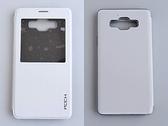 ROCK Samsung GALAXY A7 側翻手機保護皮套 融系列 白色