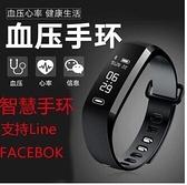 【土城現貨】—M2智慧手環M2智慧手環睡眠監測老人健康手錶防水計步智慧手環 速出