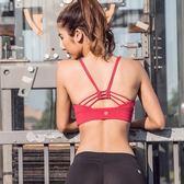 運動內衣 怪力少女 紅色專業美背運動背心文胸女 防震瑜伽定型內衣背心式   霓裳細軟