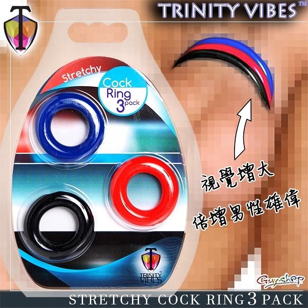 美國 Trinity Vibes 超拉伸彈力屌環三環組Stretchy Cock Ring 3 pack