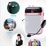 擴音器擴音器教師學專用喊話器錄音叫賣便攜式播放器YYS 伊莎公主