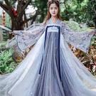 漢服 滄海賦漢服女中國風古裝超仙古風漢元素學生仙女齊腰襦裙套裝 快速出貨