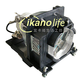 PANASONIC原廠原封投影機燈泡ET-LAL500 /適用機型PT-TW250、PT-TW340