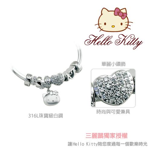 甜蜜約定 HelloKitty 幸福時光Kitty純銀/白鋼串珠手鍊-閃耀Bling系列 完整版