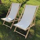 實木沙灘椅木質躺椅摺疊椅牛津帆布椅午休椅便攜椅陪護椅逍遙椅 夢幻小鎮「快速出貨」