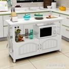 廚房置物架微波爐烤箱架落地多層切菜桌操作臺家用多功能桌子灶臺 NMS名購居家