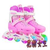 輪滑鞋 溜冰鞋兒童男女直排輪旱冰鞋輪滑鞋可調閃光初學者 BF21723【花貓女王】