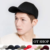 OT SHOP帽子‧高磅數素面純色棉質‧老帽棒球帽鴨舌帽‧簡約時尚文青休閒百搭單品‧現貨8色‧C1750