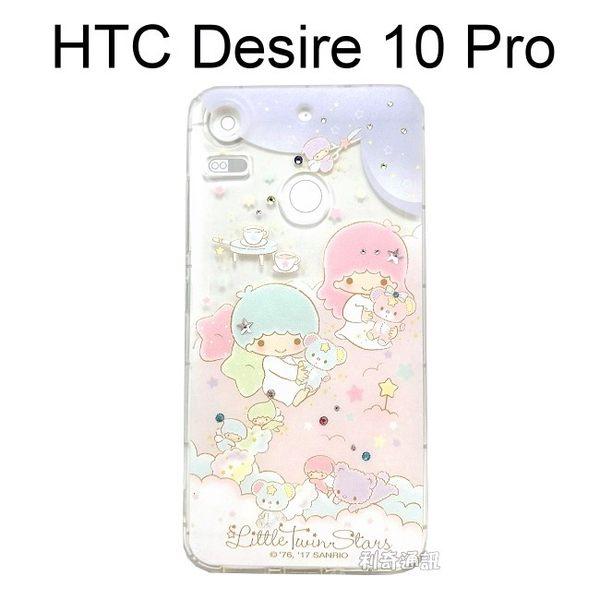 雙子星空壓氣墊鑽殼 [夢工廠] HTC Desire 10 Pro (5.5吋)【三麗鷗正版授權】