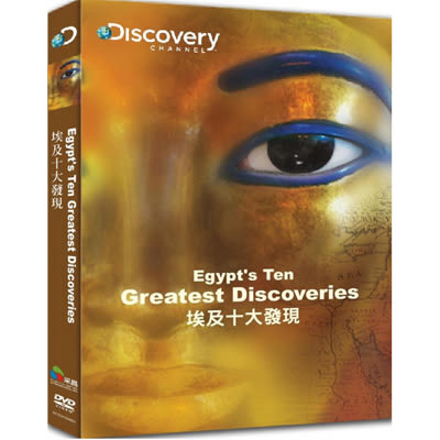 Discovery-埃及十大發現DVD