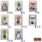 【收藏天地】台灣紀念品*嚕嚕米精油芳香片∕ 造型香包 送禮 文創 風景 觀光  禮品