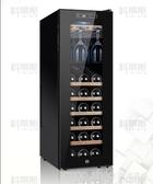 電子恒溫恒濕紅酒櫃家用冰吧30支裝掛杯茶葉冷藏風冷雪茄櫃 YTL LannaS
