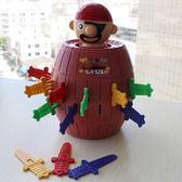 兒童玩具3-6周歲7歲男孩子女孩益智力拼圖10歲生日禮物 【格林世家】