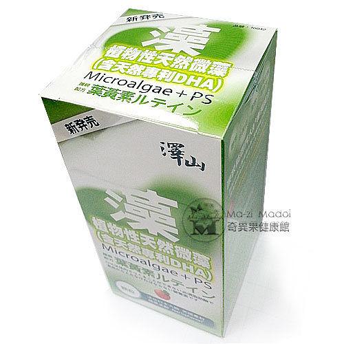 澤山植物性微藻DHA顆粒(300g/瓶、素食寶寶)*1