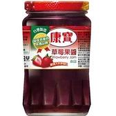 康寶 草莓 果醬 400g【康鄰超市】