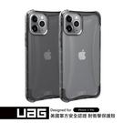 【UAG】iPhone 11 / PRO...