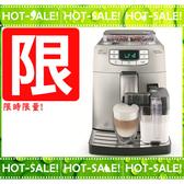 《限量福利品福利價!!》Philips Saeco HD8753 飛利浦 全自動咖啡機 (義大利製)