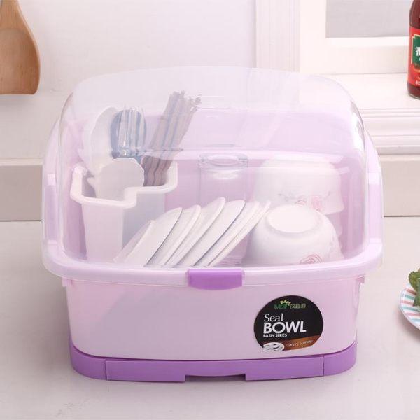 雙11優惠搶先購-廚房塑料碗櫃帶蓋放碗箱瀝水碗架碗筷收納盒碗碟盤子餐具籠整理架BLNZ