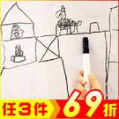 可自由剪裁 白板貼 壁貼 不附白板筆【AE09015】JC雜貨